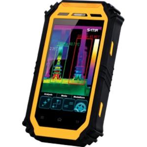 Camera termografica tip PK-160